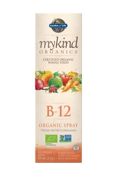 mykind Organics Vegan B12 Spray (60ml)